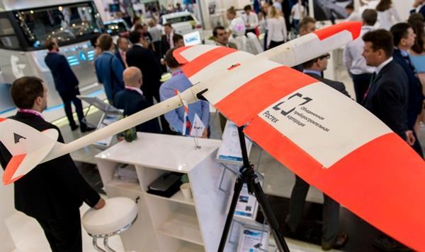 Drone aus dem 3D-Drucker (Quelle: UIMC/Rostec)